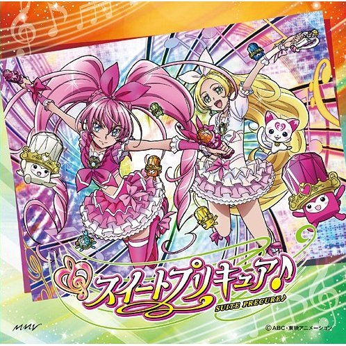Sweet Pretty Cure Shudaika Single - La La La Sweet Pretty Cure Wonderful Powerful Music