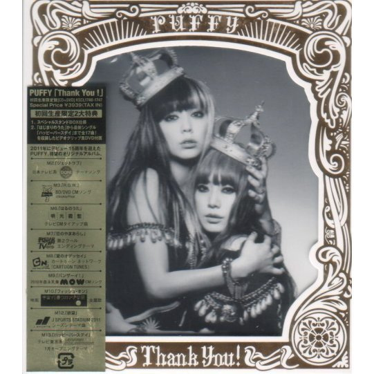Thank You! [CD+DVD Limited Edition]