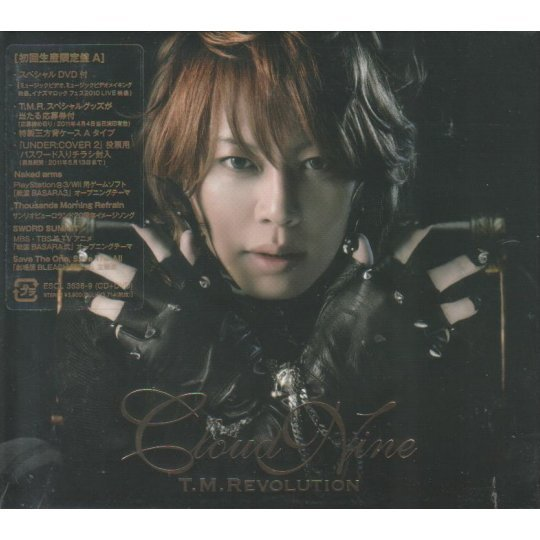 Cloud Nine [CD+DVD Limited Edition Type A]