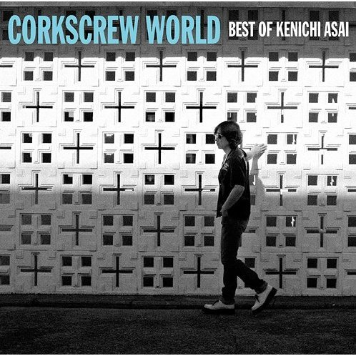 Corkscrew World - Best Of Kenichi Asai