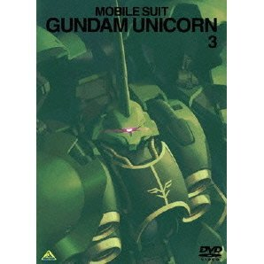 Mobile Suit Gundam Unicorn Vol.3