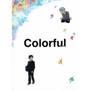 Colorful [Blu-ray+DVD Limited Edition]