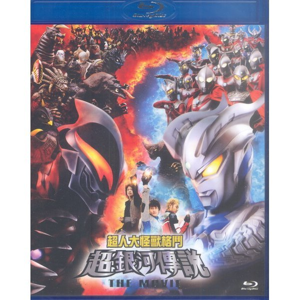 Ultraman 2009 The Movie