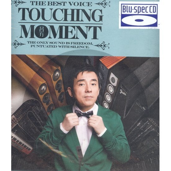 Touching Moment [Blu-spec CD]