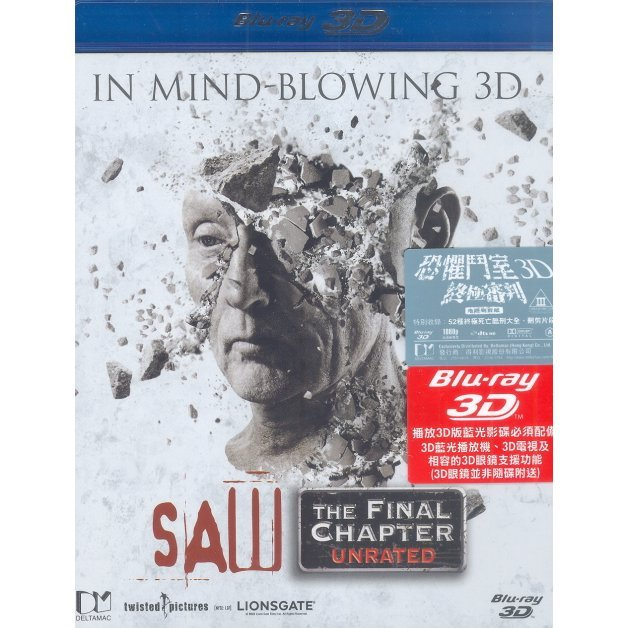 Saw: The Final Chapter 3D