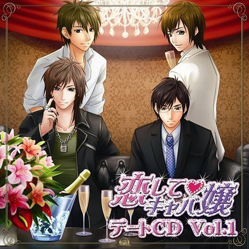 Koishite Kyabajo Date CD Vol.1
