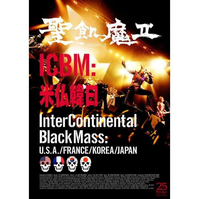 ICBM: Bei Futsu Kan Nichi - Inter Continental Black Mass: U.S.A. / France / Korea / Japan