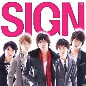 Sign [CD+DVD Limited Edition]