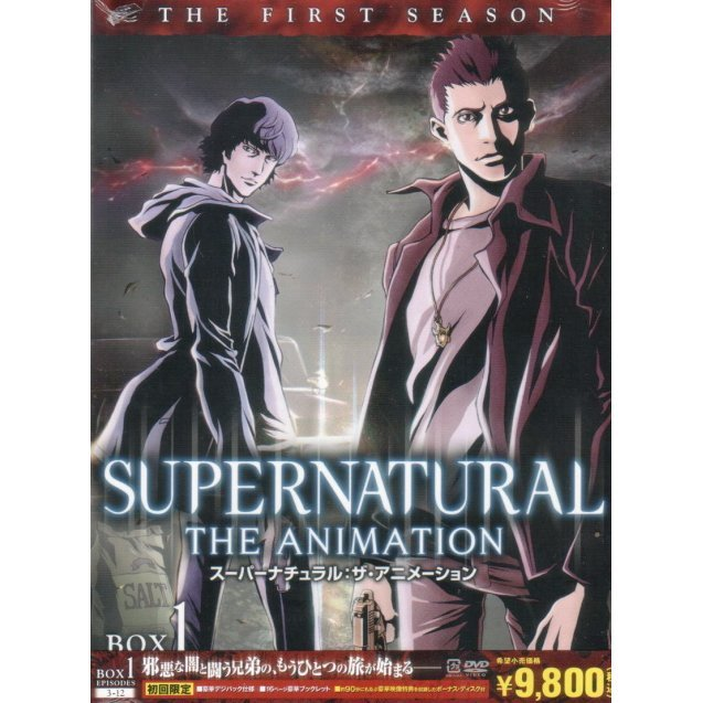 Supernatural First Season Collector's Box 1