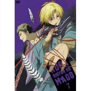 Nurarihyon No Mago / Nura: Rise Of The Yokai Clan Vol.7 [DVD+CD]