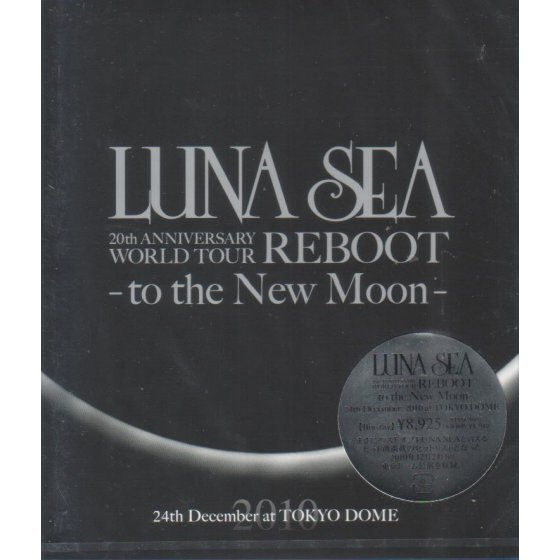 Luna Sea 20th Anniversary World Tour Reboot To The New Moon Tokyo Dome