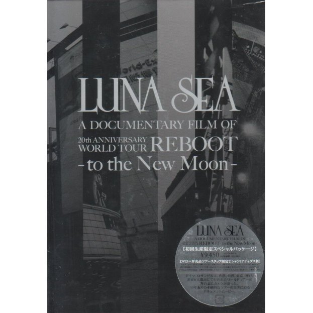 Luna Sea A Documentary Film Of 20th Anniversary World Tour Reboot To The New Moon [Limited Edition]