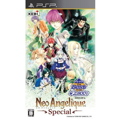 Neo Angelique Special (Koei Tecmo the Best)