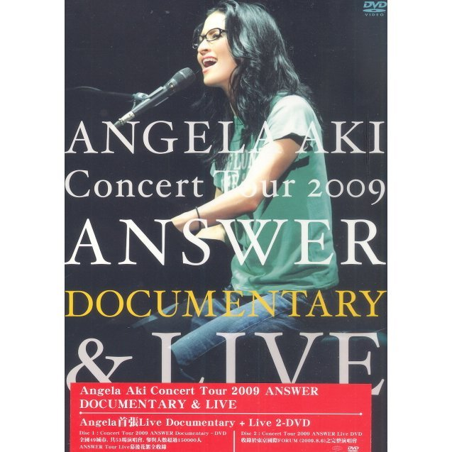 Angela Aki Concert Tour 2009 Answer Documentary & Live [2DVD]
