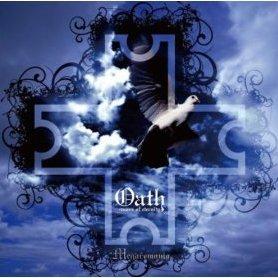 Oath - Cross Of Eternity [Limited Edition Type B]