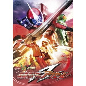V Cinema Kamen Rider Double W Returns Kamen Rider Accel