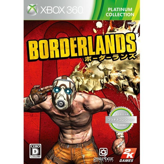 Borderlands (Platinum Collection)