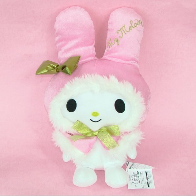 My Melody Plush Doll:  My Melody Pink Ver.