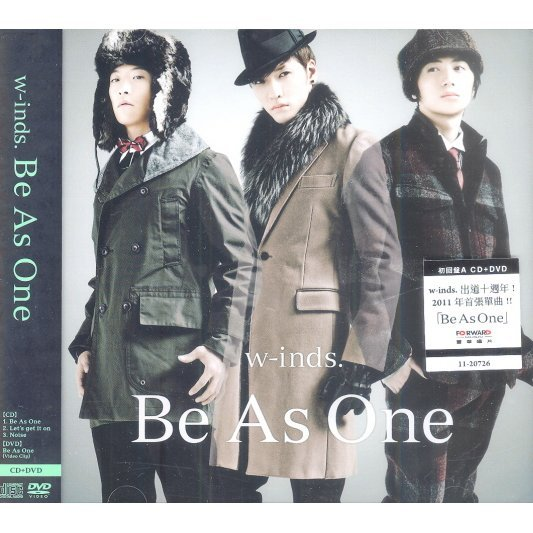 Be As One [First Press Limited Edition Type A CD+DVD]
