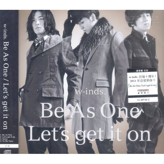 Be As One / Let's Get It On