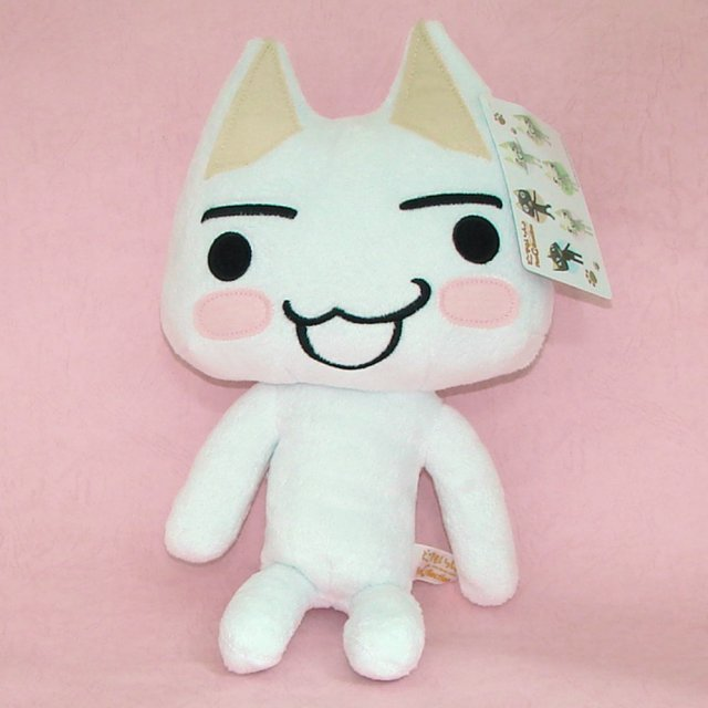 Dokodemoissyo Fun Collection Plush Doll: Toro Smiling Ver.