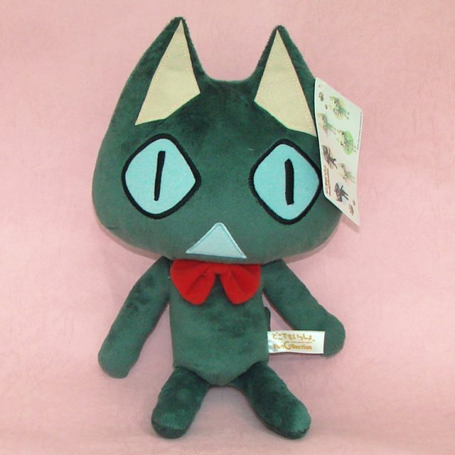 Dokodemoissyo Fun Collection Plush Doll: Kuro Surprised Ver.