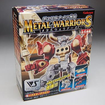 Metal Warriors Candy Toy