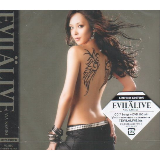 Evilalive [CD+DVD Limited Edition]