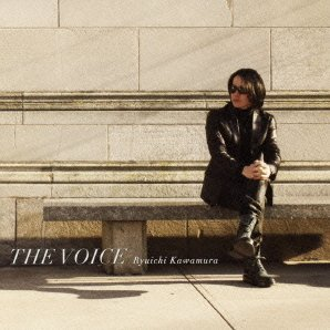 The Voice [Jacket B]