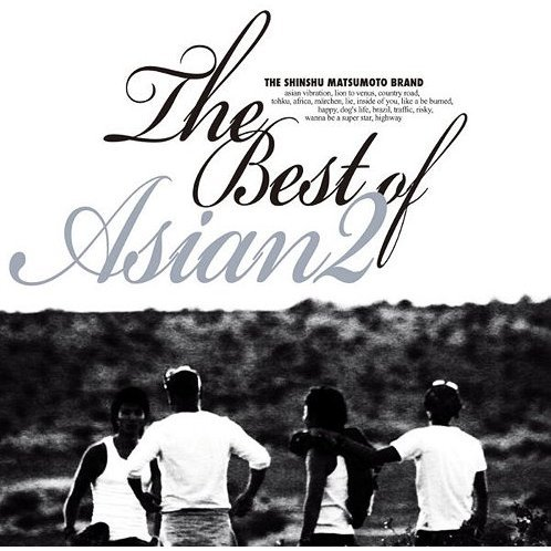 The Best Of Asian2 [CD+DVD]