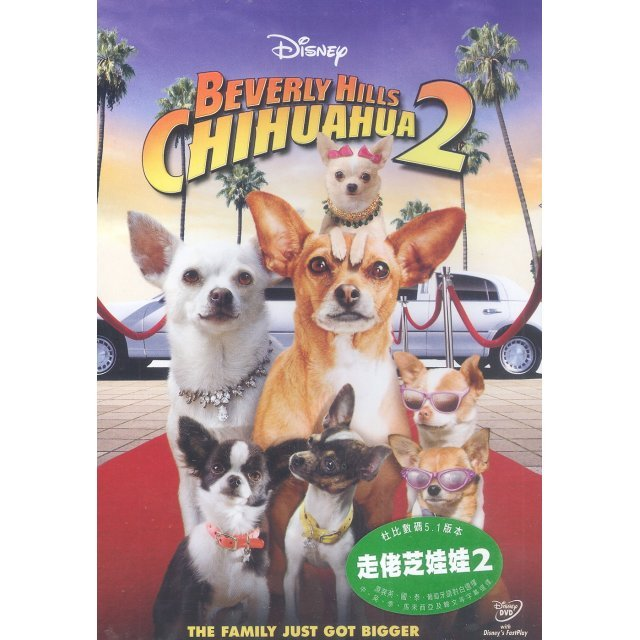 Beverly Hills: Chihuahua 2