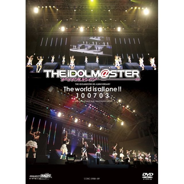 The Idolm@ster 5th Anniversary The World Is All One! 100703