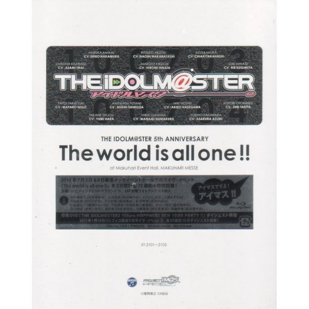 The Idolm@ster 5th Anniversary The World Is All One! 100704 [2Blu-ray+DVD Limited Edition]