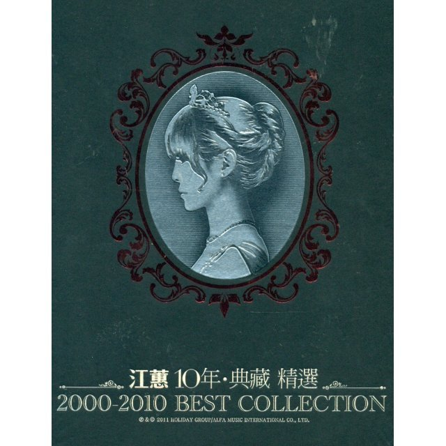 Jody Chiang 2000-2010 Best Collection [2CD+DVD]