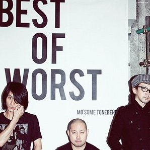 Best Of Worst [CD+DVD Limited Edition]