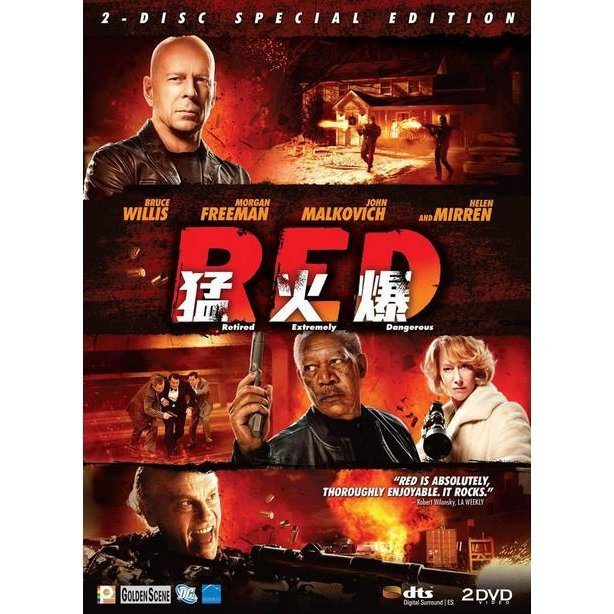 Red [2-Disc Special Edition]