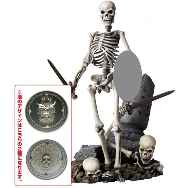 SCI-FI Revoltech Series No.0020 - Jason and the Argonauts Pre-Painted PVC Figure: Skeleton Army 2nd Ver. (Re-run)