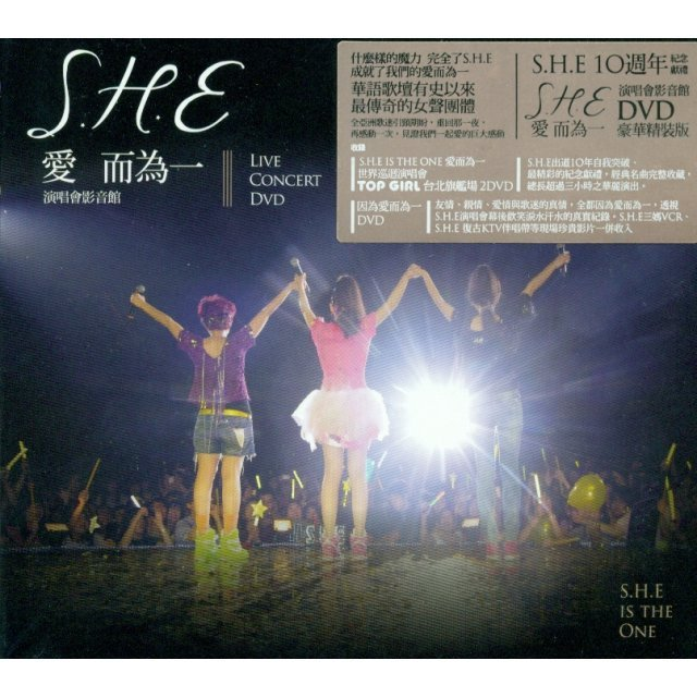 S.H.E Is The One Live Tour [3DVD]