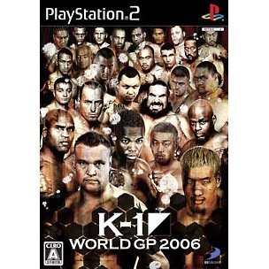 K-1 World Grand Prix 2006