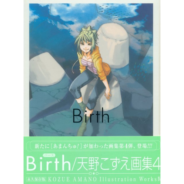 Kozue Amano - lllustration Works 4: Birth
