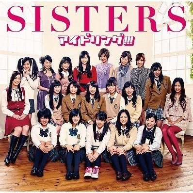 Sisters [CD+DVD Limited Edition Type A]