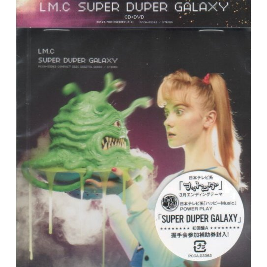 Super Duper Galaxy [CD+DVD Limited Edition Type A]