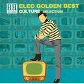 Elec Golden Best - Culture Selection