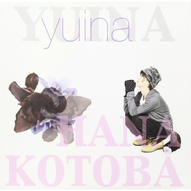 Hana Kotoba [Limited Edition Type A]