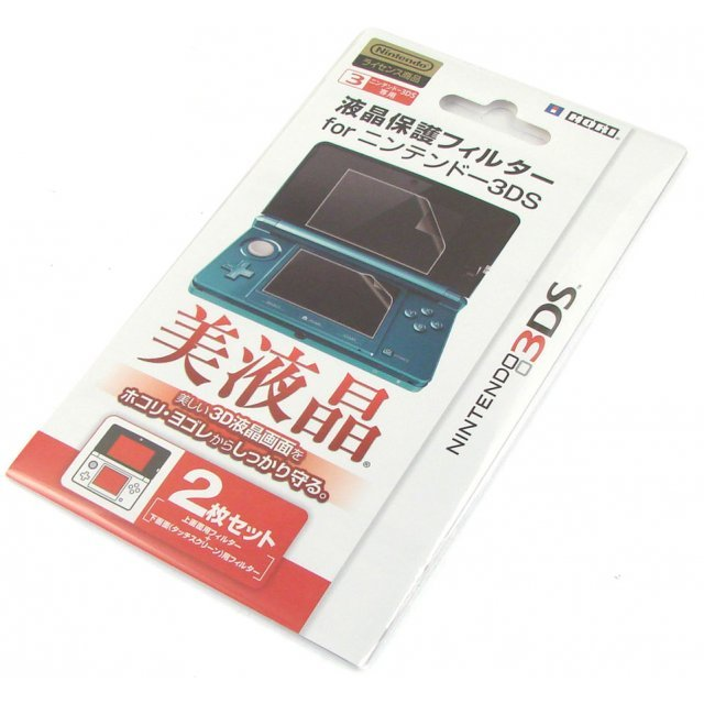 Liquid Crystal Protection Filter 3DS