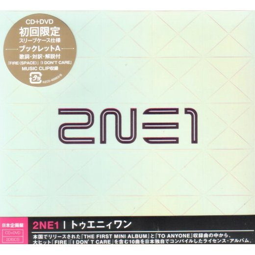 2Ne1 [CD+DVD Jacket A]