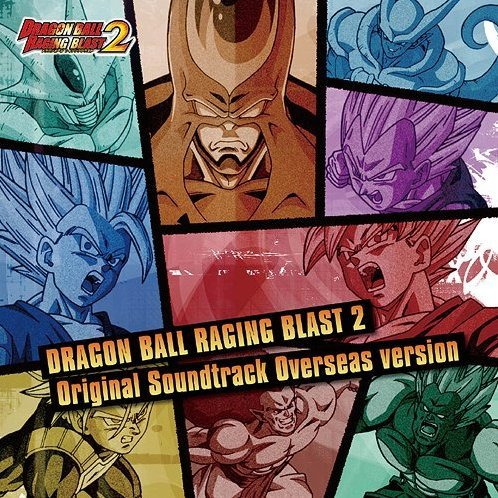 Dragonball Raging Blast 2 Original Soundtrack