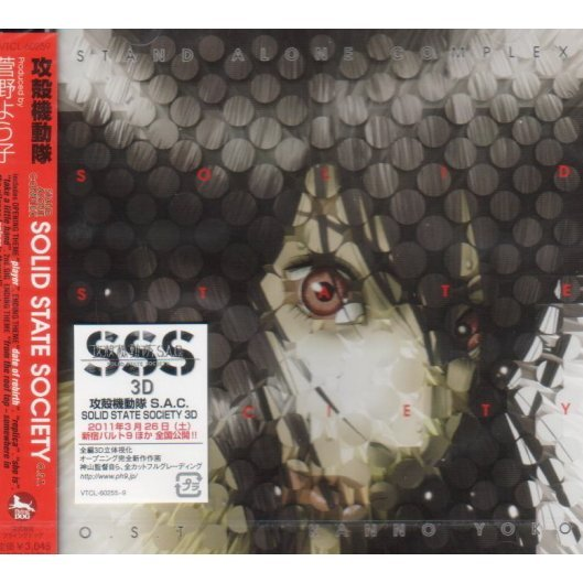 Ghost In The Shell S.A.C Solid State Society Original Soundtrack