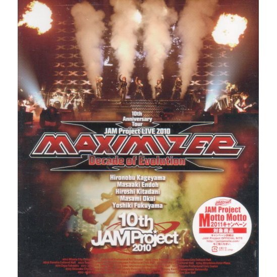 Jam Project Live 2010 Maximizer - Decade Of Evolution Live BD