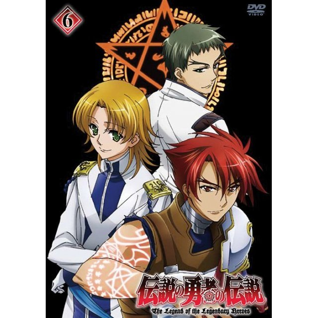 The Legend Of The Legendary Heroes Vol.6